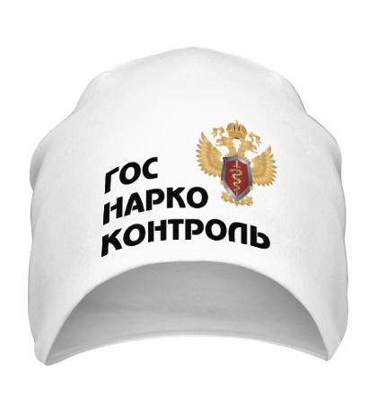 Шапка Госнаркоконтроль