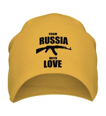 Шапка Из России с Любовью!
