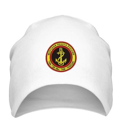 Шапка Морская пехота России