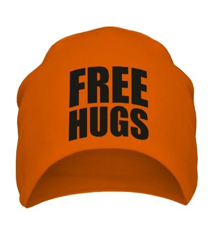 Шапка Free hugs