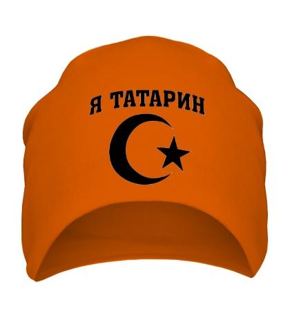 Шапка Я Татарин