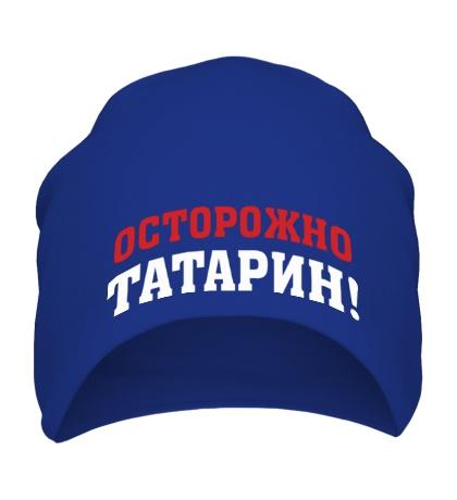Шапка Осторожно Татарин!
