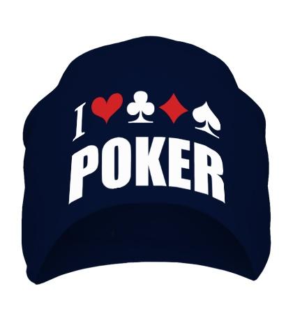 Шапка I love poker