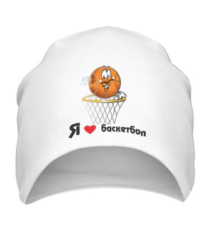 Шапка Я люблю баскетбол