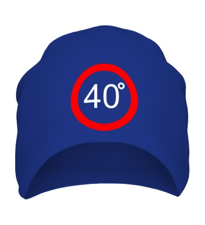 Шапка 40 градусов