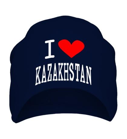 Шапка I love Kazakhstan