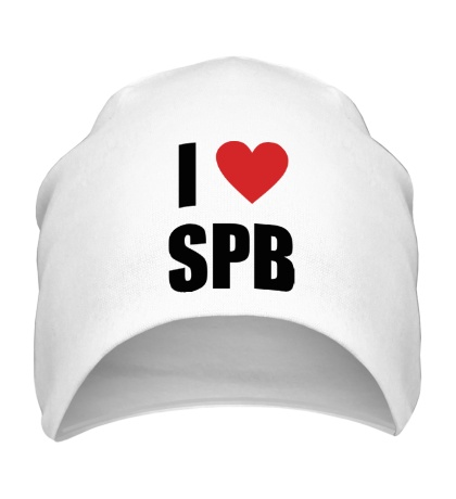 Шапка I love SPB