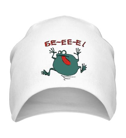 Шапка Вредная лягушка
