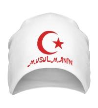 Шапка Musulmanin