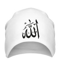Шапка Аллах