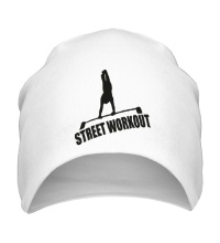 Шапка Street Workout