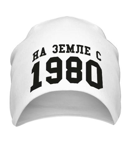 Шапка На земле с 1980