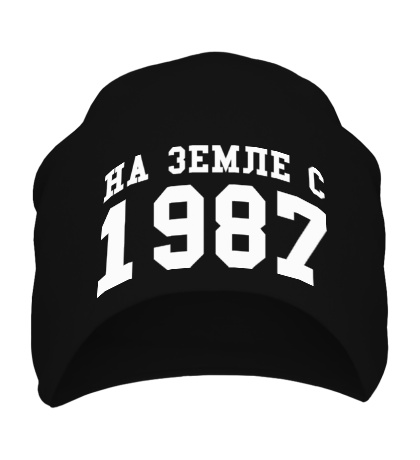 Шапка На земле с 1987