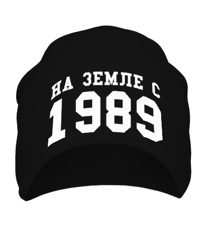Шапка На земле с 1989