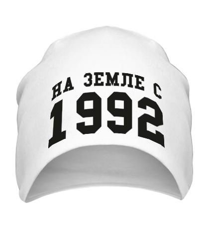 Шапка На земле с 1992