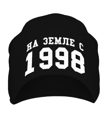 Шапка На земле с 1998