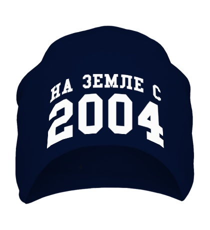 Шапка На земле с 2004