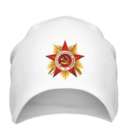 Шапка Орден ВОВ