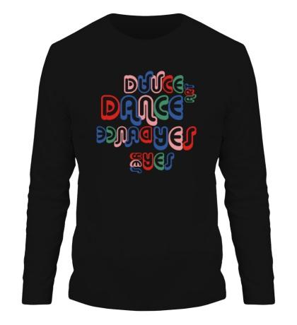 Мужской лонгслив Dance Art