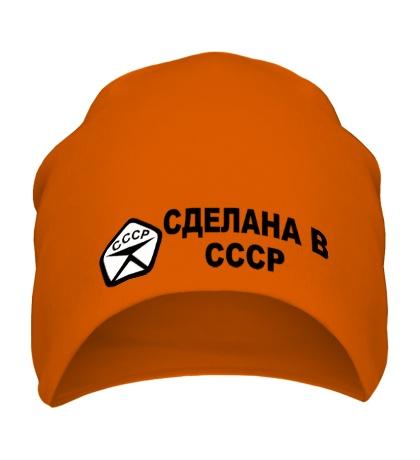 Шапка Сделана в СССР