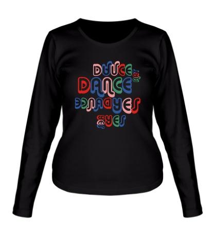 Женский лонгслив Dance Art