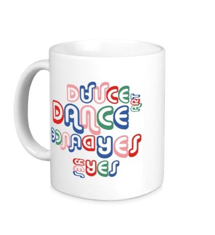 Керамическая кружка Dance Art