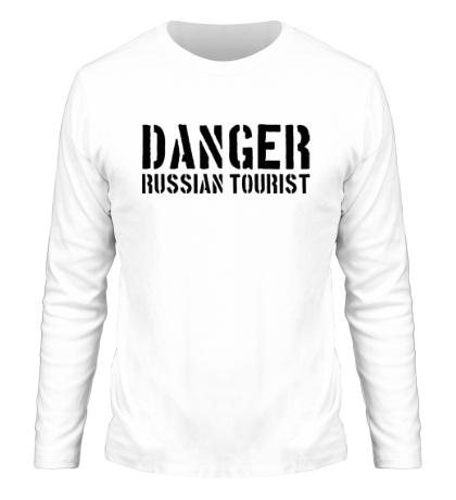 Мужской лонгслив Danger Russian Tourist