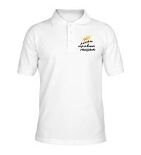 Рубашка поло Киски правят миром