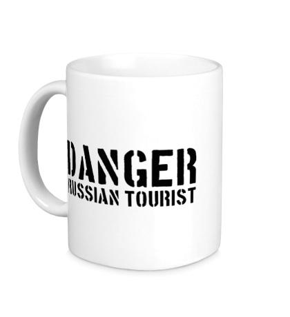 Керамическая кружка Danger Russian Tourist