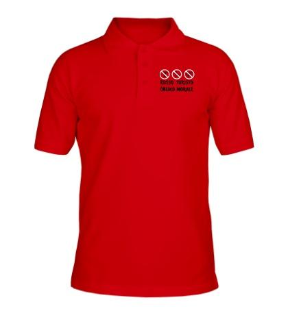 Рубашка поло Russo Turisto