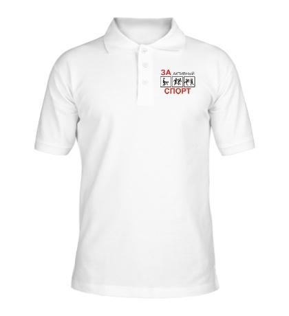 Рубашка поло За активный спорт