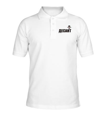 Рубашка поло Десант