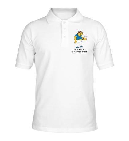 Рубашка поло Барни Гамбл