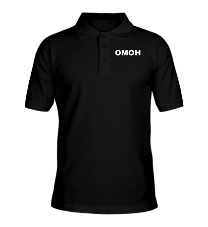 Рубашка поло ОМОН: надпись