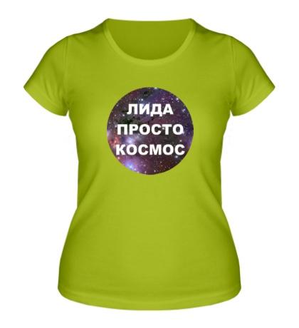 Женская футболка Лида просто космос
