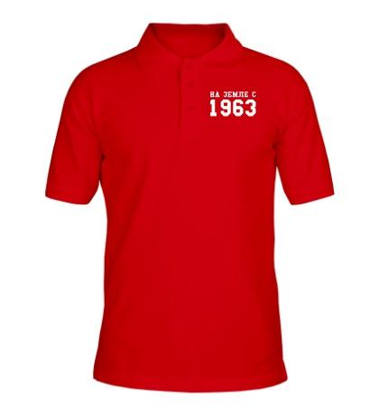 Рубашка поло На земле с 1963