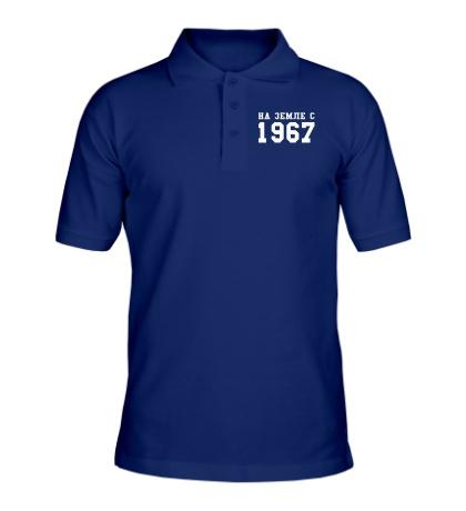 Рубашка поло На земле с 1967