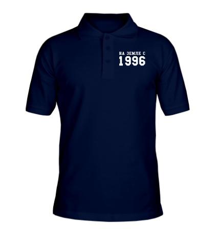 Рубашка поло На земле с 1996