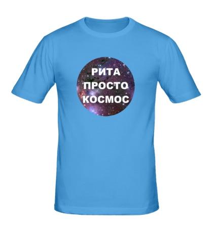 Мужская футболка Рита просто космос