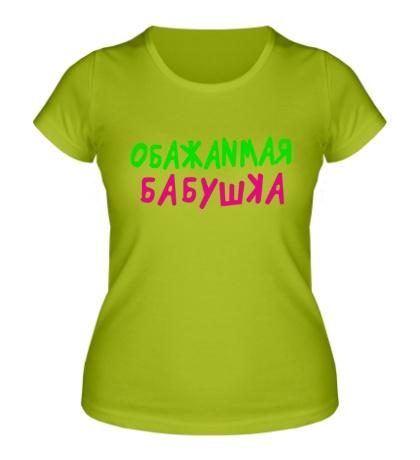 Женская футболка Обожаемая бабушка
