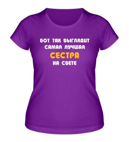 Женская футболка Лучшая сестра на свете