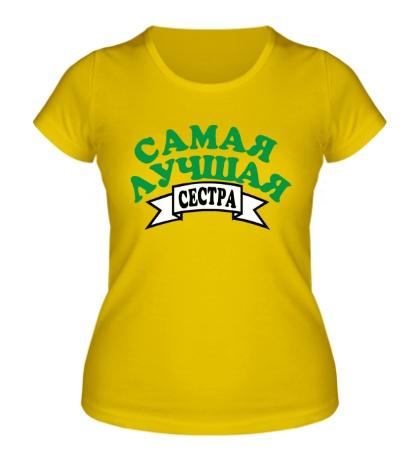Женская футболка Самая лучшая сестра