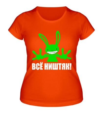 Женская футболка Всё ништяк