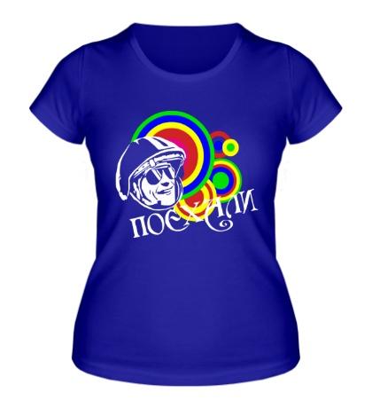 Женская футболка Гагарин: поехали
