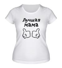 Женская футболка Лучшая мама