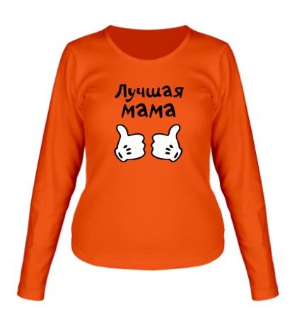Женский лонгслив Лучшая мама
