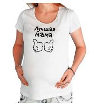 Футболка для беременной Лучшая мама
