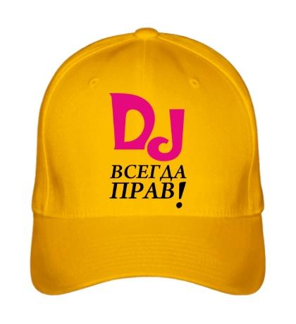 Бейсболка DJ всегда прав