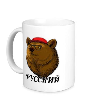 Керамическая кружка Русский Медведь