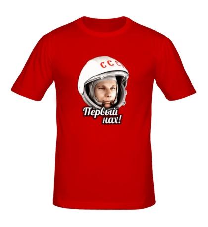 Мужская футболка Гагарин первый